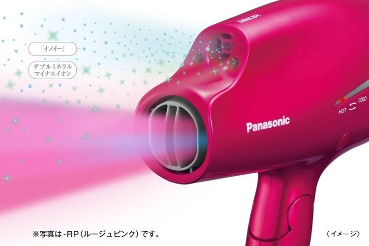 パナソニックEH-NA98のイオン吹き出し口