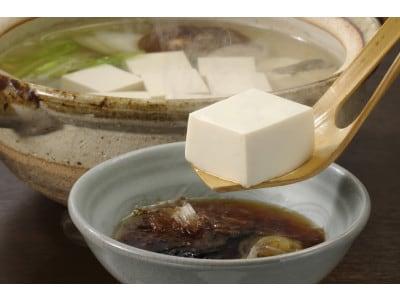 ポン酢で味わう湯豆腐…湯豆腐の手順とポン酢醤油の作り方