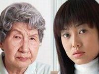 若い女性と比べてみると肌のたるみのポイントが一目瞭然