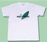 1700円のTシャツを買えばアフリカに植林できる