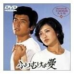 ドラマのイメージのまま結婚といえば、忘れてはいけない山口百恵/三浦友和のゴールデンコンビ。初共演は75年の『赤い疑惑』で結婚は80年。