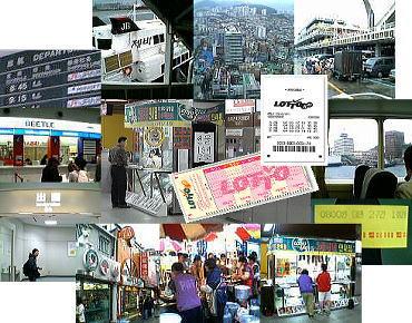 海外宝くじは直接現地で買いましょう! 韓国宝くじの旅