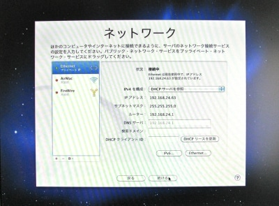 ※AirMacでサーバー運用するのはお勧めしません。Ethernetで構成しましょう!(クリックで拡大)