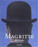 『ルネ・マグリット1898-1967 コンパクトミディ・シリーズ』