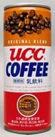 UCCコーヒーオリジナル