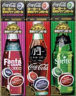 コカ・コーラ ヨーヨー&復刻デザインボトルの箱