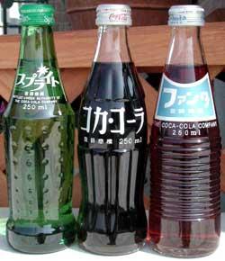 コカ・コーラ ヨーヨー&復刻デザインボトル・日本語ロゴ側