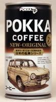 ポッカコーヒー 東京モーターショー記念缶