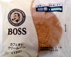 ボス・カフェオレクリームパン