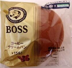 ボス・コーヒークリームパン
