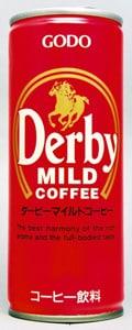合同酒精 ダービーコーヒー