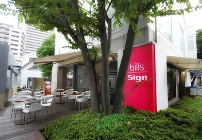 代官山のカフェ写真