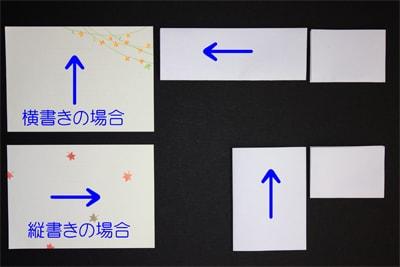 ハート 折り紙 : 封筒 手紙 折り方 : allabout.co.jp