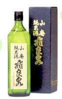 飛良泉 山廃 特別純米
