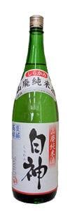 白神酒造 特別純米