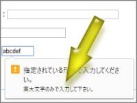 title属性に指定した文字列が案内として表示される(Chromeでの表示例)