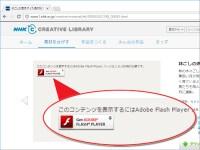 NHKサイト上での再生にはFlashPlayerが必要だが、なくてもダウンロードはできる