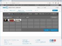 サイト内で選択した複数の動画を合わせて編集加工する機能もある