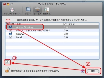 //imgcp.aacdn.jp/img-a/auto/auto/aa/gm/article/2/4/5/9/ad1.jpg