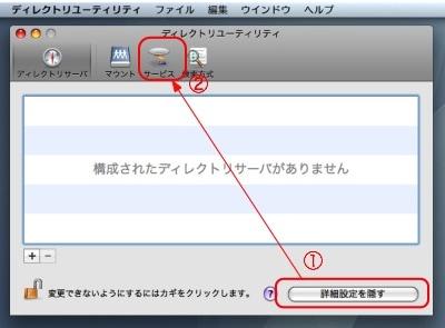 //imgcp.aacdn.jp/img-a/auto/auto/aa/gm/article/2/4/5/9/directoryutill.jpg