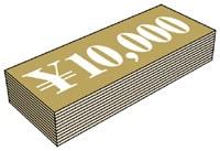 個人情報の基本4情報が漏れると1万円
