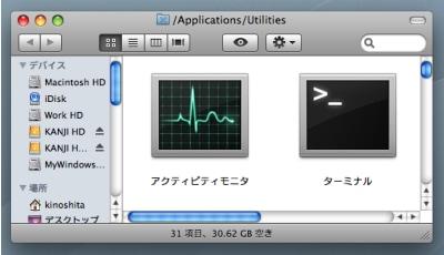 //imgcp.aacdn.jp/img-a/auto/auto/aa/gm/article/2/9/7/8/terminal_monitor.jpg