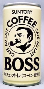 サントリー ボス カフェオレ