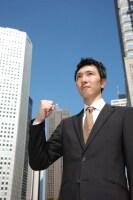 個人・法人とそれぞれメリット、デメリットがある。自分の事業に合ったものを見極めよう