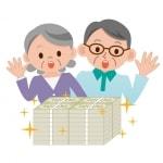 厚生年金に44年以上加入すると、年金受給額が上乗せされる