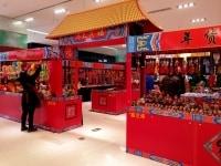 中国春節(旧正月)「飾り付け」