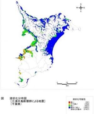 三浦半島断層群による地震の液状化危険度予測図(出典:平成19年度千葉県地震被害想定調査)