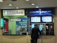 空港銀行両替窓口