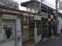 南海本線帝塚山駅