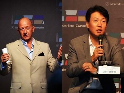 左:メルセデス・ベンツ日本代表取締役社長兼CEOニコラス・スピークス氏 右:メルセデス・ベンツ日本代表取締役副社長上野金太郎氏