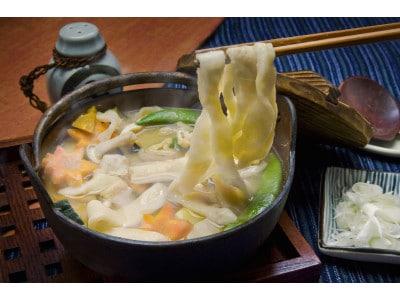おっきりこみのレシピ! 群馬県の郷土料理のおいしい食べ方は?