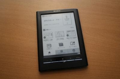 ソニーが2011年10月に発売した電子ペーパー採用の電子書籍端末「SonyReaderPRS-650(TouchEdition)」