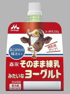森永乳業undefinedそのまま練乳みたいなヨーグルト