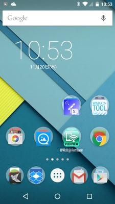 スマートフォンだけではなく、Android搭載タブレットも同様にアップデートできます
