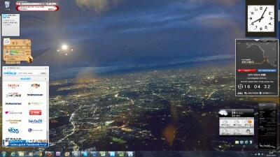 Windows7 - ガジェットを   - PC設定のカルマ