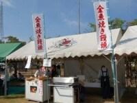 露店が出展される金魚イベントもある