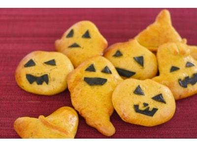 楽しいヘルシー! かぼちゃのソフトクッキー