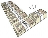 ボーナスは臨時収入というより、生活費として重要なもの。どのように使うかはしっかりと考えたい