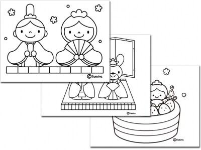子供と動物のイラスト屋さんおひなさまのイラスト
