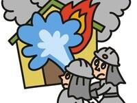 紙の手形は火事で燃えたらパーになる