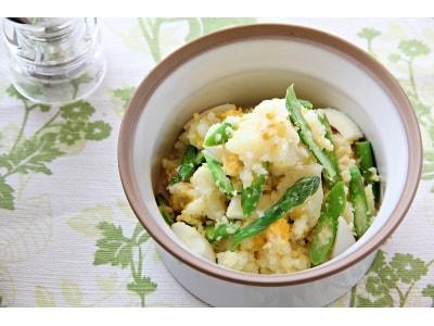 アスパラガスとじゃがいもで作るポテトサラダレシピ