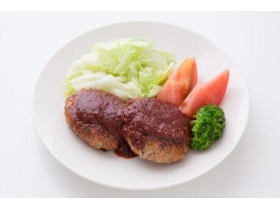 にんじん入りハンバーグのレシピ!深夜食堂12巻より
