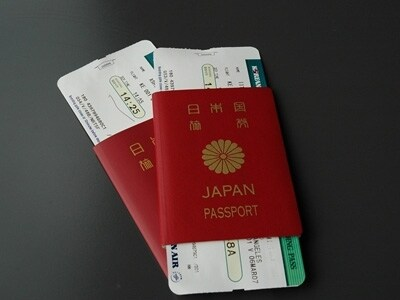 搭乗券とパスポート