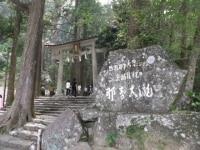 那智の滝・飛瀧神社(2)/入口の鳥居