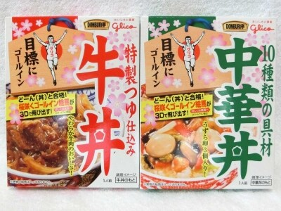 江崎グリコDONBURI亭・牛丼/中華丼
