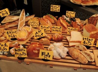 山形の素材を使った地ぱんgoodのパンたち